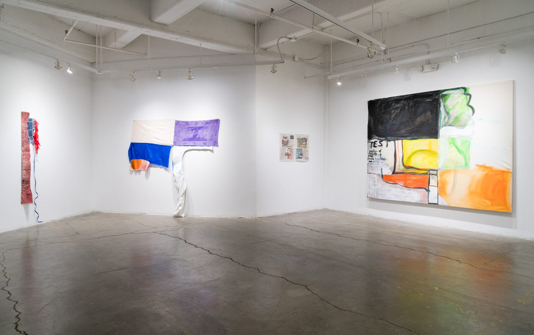 Annie Bielski, Joes & Anns, April 6-May 3, 2019